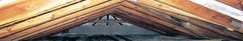 Ошибки крыши