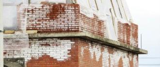 Самые распространённые ошибки при проектировании дома