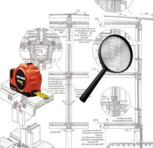 технический надзор официальный отчёт
