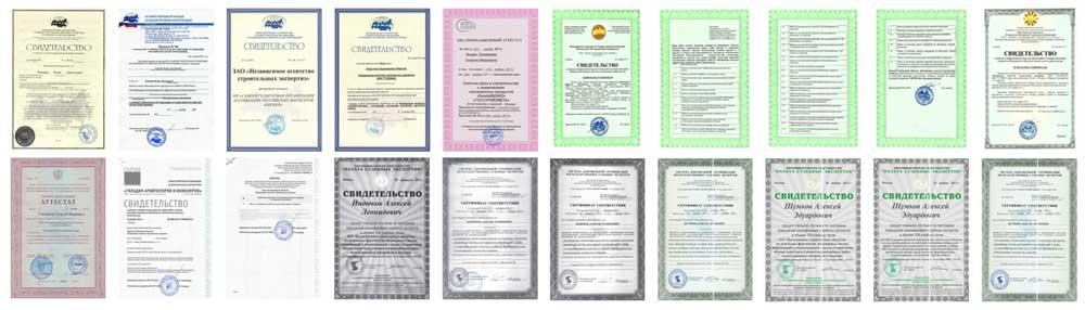 лицензии и сертификаты на ведение строительного контроля и технического надзора