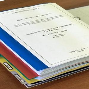 Исполнительная документация в строительстве и геодезии
