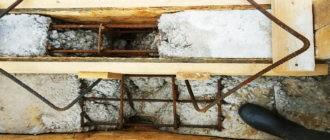 Брак бетона