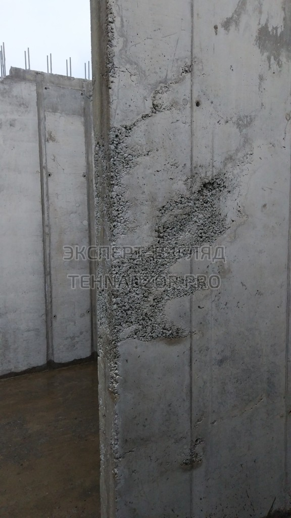 Претензия бетон незагруженный бетон
