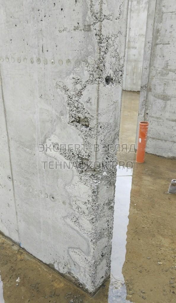 Претензия бетон виброплита для бетона